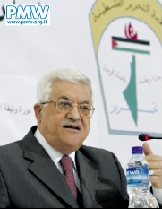 PA chairman Abbas in front of Palestine map ( no Israel)