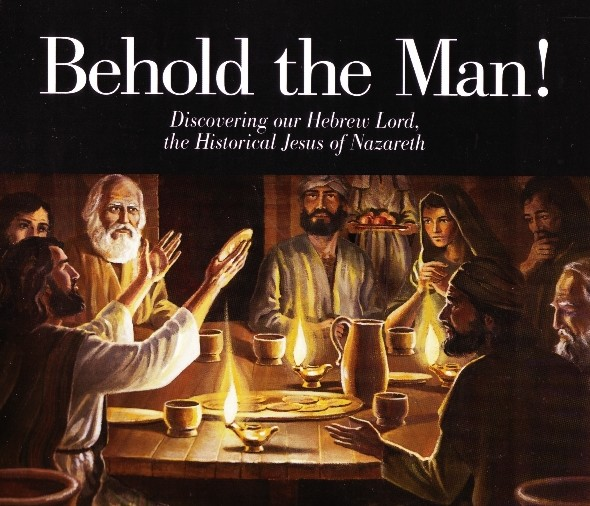 jesus superiority to all things jewish Employing the first of seven old testament quotations to bolster his argument of the superiority of jesus over angels, paul utilizes this series of quotations to demonstrate that all the promises of god (ii cor 1:20) are fulfilled in jesus christ as the heir of all things (1:2).