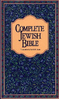 Tanakh plus New Testament from a Jewish viewpoint