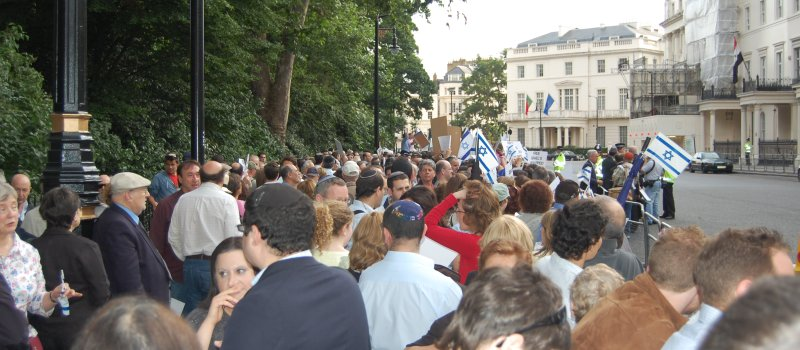 16th July 2007 - Vigil in Belgrave Square, London