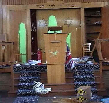 Finsbury Park Synagogue (London) after the attack