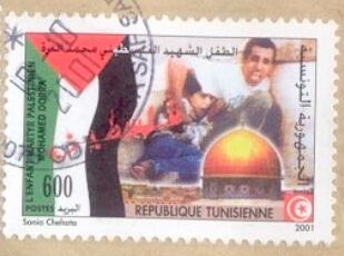 Tunisian postage stamp