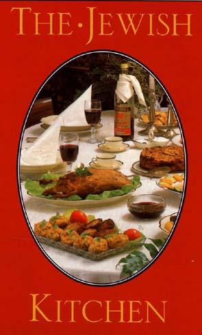 Kosher or kashrut the jewish food laws for Keeping a kosher kitchen